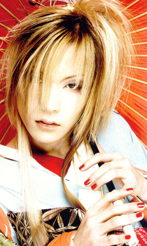 http://yamikira.files.wordpress.com/2008/03/uruha035.jpg