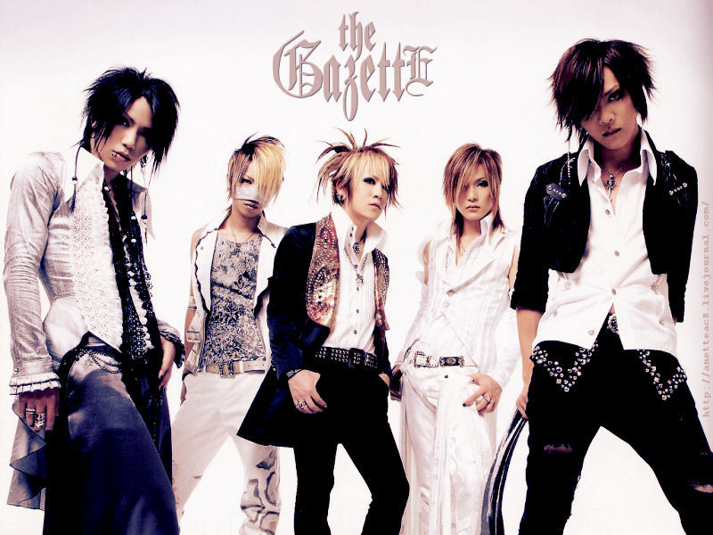 The Gazette Wall-gazette2